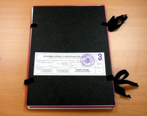 Odborný posudek připravíme pro klienta ve 2 kopiích, 1 si necháváme pro případ kontroly/inspekce.